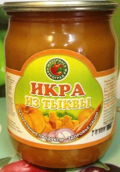 http://www.vkusnotorg.ru/content/images/thumbs/0000012_ikra-iz-tykvy-500-ml.jpeg